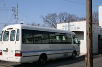 障害者歯科 施設用バス