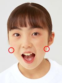 顎の関節の正しい位置