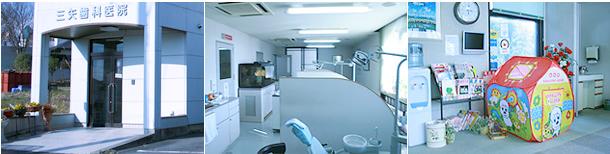 スロープ フラットな診療室 キッズルーム